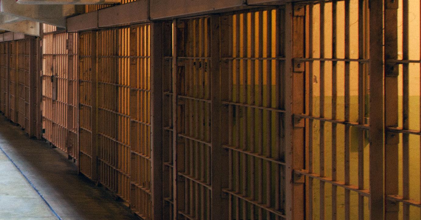 mega prison cells